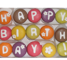"""Набор """"Happy Birthday"""""""