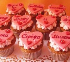 CUP-CAKE Наборы (С надписью)