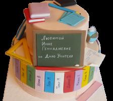 """Торт """"Школьные годы"""""""