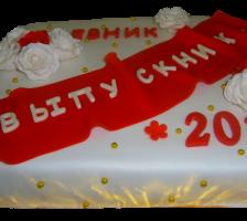 """Торт """"Выпускник"""""""